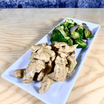 Commandez repas prêt à manger poulet biologique origan